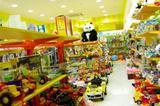 Отдел в меге. 39 кв. м. Игры и товары для детей