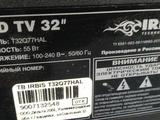 Телевизор Irbis